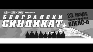 Beogradski Sindikat - 23. Mart SPENS (Б. синдикат - 23. март СПЕНС)