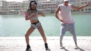 DJ Flex - Eggplant feat.  A Star Choreography