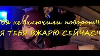 НАРУШИЛ,ПОЛУЧИ НАКАЗАНИЕ!!! Полиция Харьковской Области