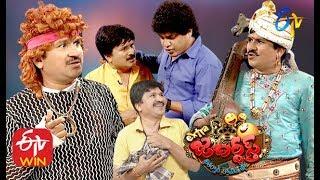 Rocket Raghava Top 10 Performance   Extra Jabardasth   ETV Telugu