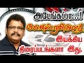 Director K S Ravikumar Given So Many Hits For Tamil Cinema| List Here With Poster.