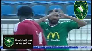 اهداف مباراة الاتحاد و الانتاج 3-1 موسم 2013-2014 باسم مرسى وكمال وعامر وشرويدة