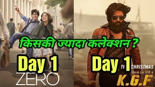 Zero 1st Day Vs Kgf 1st Day Box Office Collection | Who Wins? Shah Rukh Khan, Yash