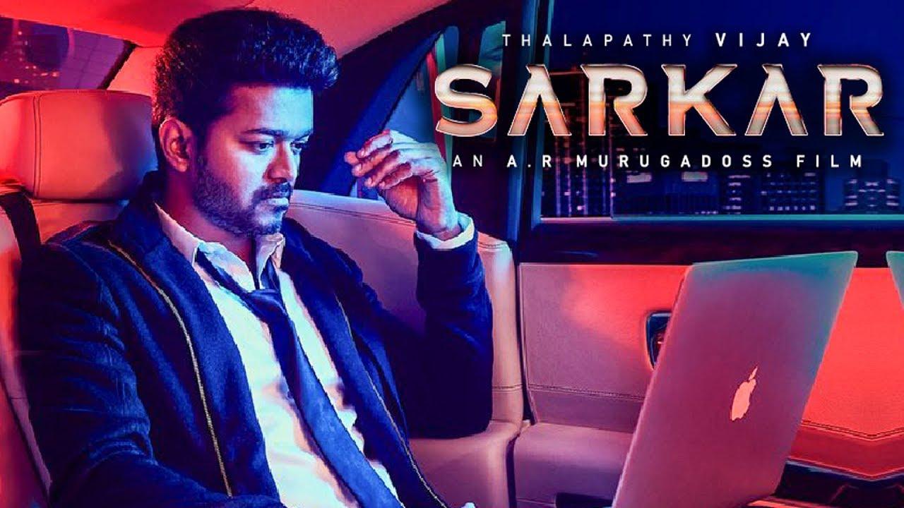 SARKAR Official Second Look Reaction | Thalapathy Vijay