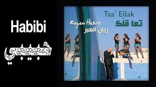 اغاني حصرية Rayan Habre - Habibi [official Audio]/ ريان الهبر - حبيبي تحميل MP3