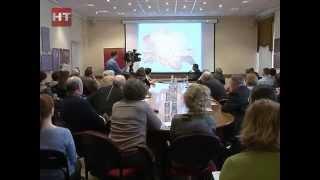 В Великом Новгороде открылась отчетная конференция музея-заповедника