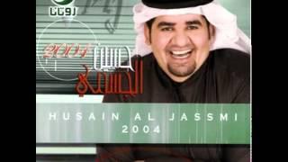 تحميل اغاني حسين الجسمي__ بكيتك MP3