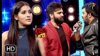 Intro | Dhee Jodi | 14th November 2018 | ETV Telugu