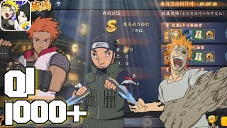 naruto online mobile - Free video search site - Findclip Net