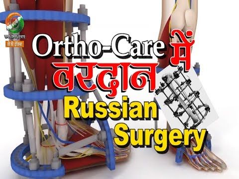 Or-tho Care में वरदान Russian Surgery II Full Episode