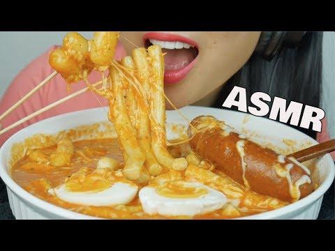 ASMR CHEESY KOREAN RICE CAKE + SAUSAGE (EATING SOUND) NO TALKING   SAS-ASMR