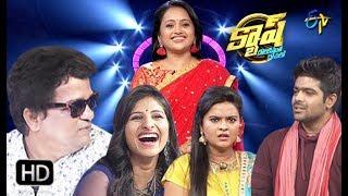 Cash   Revanth, Rohini, Sunny, Mangli   21st July 2018   Full Episode   ETV Telugu