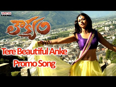 Tere Beautiful Anke Promo Video Song - Loukyam Movie - Gopichand, Rakul Preet Singh