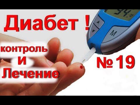 Инсулин солюбил аналоги