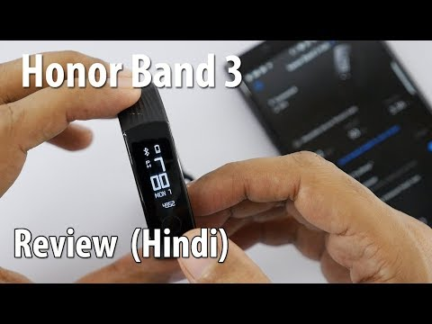 Honor 3 Fitness Band Unboxing & Review (Hyderabadi Hindi)