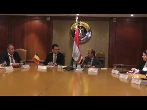 إجتماع الوزير / عمرو نصار مع وزير التجارة والصناعة الرومانى