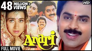 Anari Full Hindi Movie | Venkatesh | Karishma Kapoor | Super Hit Hindi Dubbed Movie | Action Movies - Download this Video in MP3, M4A, WEBM, MP4, 3GP