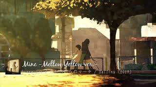 Mine -Mellow Yellow ver.- / Aimer [English subtitle]