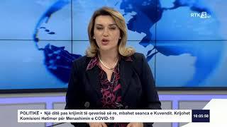 RTK3 Lajmet e orës 10:00 04.06.2020