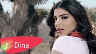 Dina Hayek - Trekni Hebak (Official Clip) / دينا حايك - تركني حبك