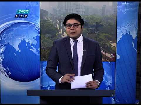 12 Pm News || বেলা ১২ টার সংবাদ || 28 November 2020 || ETV News