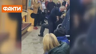 В Харькове машинист метро кулаками «успокоил» пьяного пассажира, пристававшего к окружающим (видео)