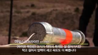 '작지만 강하다' 각종 테러에 이용되는 파이프 폭탄?!