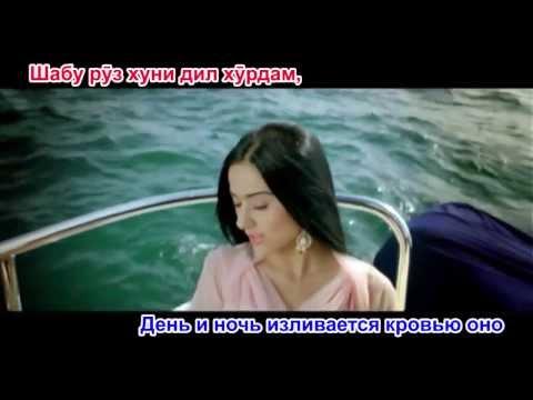 Нозияи Кароматулло - Бе ту мемирам (2013)