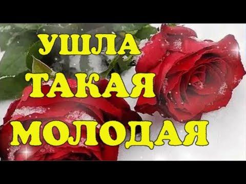 «Еще так много могла достичь»: Трагически скончалась Российская чемпионка!