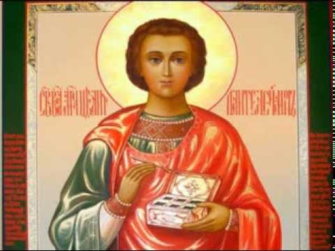 Молитва русские перед едой