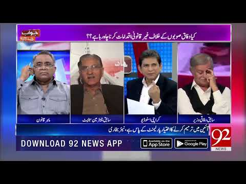 Nayyar Bukhari got angry with Azhar Sadique for disrespecting Parliament members | 7 Nov 2018