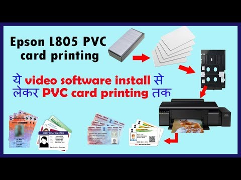 Download How To Print Pvc Card In Epson L805 Printer And Which