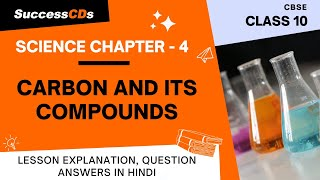 Carbon and its compounds Class 10 Science CBSE Explanation, NCERT solutions in Hindi