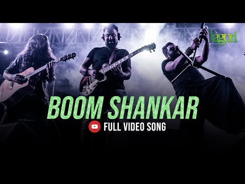 Lagori - Boom Shankar