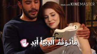تحميل اغاني حسن نسيم // حبك شرف ???????? MP3