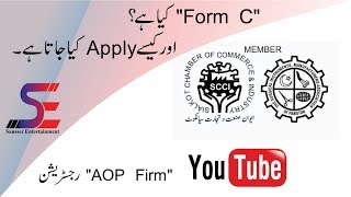 What is Form C : How to Apply For Form C in AOP