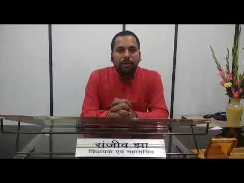 Statement by AAP leader regarding irregularities by DU in the formation of Governing Bodies