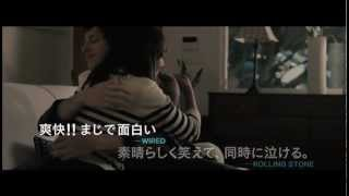 「セレステ∞ジェシー」の動画