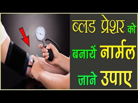 Blutdruck, chronische Pyelonephritis