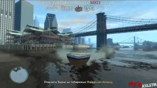 Прохождение игры GTA 4: Миссия 70 – Buoys Ahoy