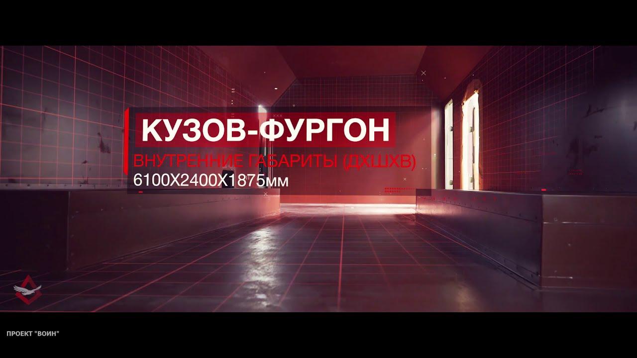 Видео Лаггар Про