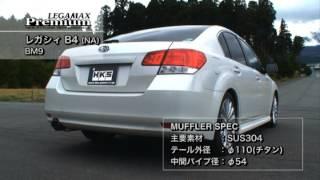 マフラーサウンドLEGMAXPremiumマフラーシングル/レガシィB4・NABR9