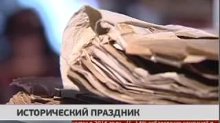 О праздновании Татьяниного дня – Дня российского студенчества
