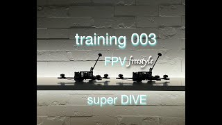 FPV freestyle training session 003 Liftoff | Super Dive | everyday stick time #shorts