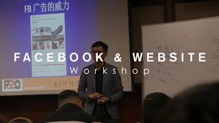R2O l 一场 ZERO to HERO 的 FACEBOOK Marketing 课程 - Malaysia