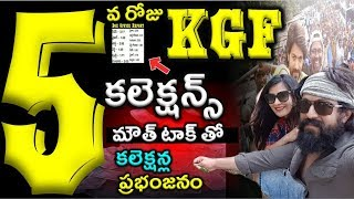 KGF Movie 5th Day Collections Latest Updates