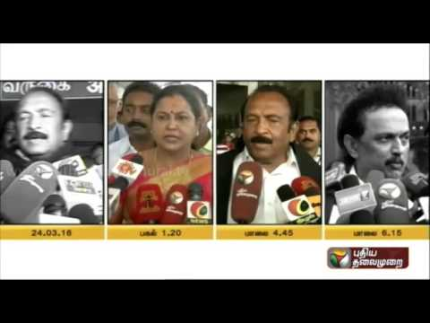Leaders-comments-on-Vaikos-statement-about-the-deal-between-DMK-and-DMDK