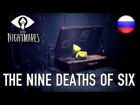 Видео № 0 из игры Little Nightmares Complete Edition [NSwitch]