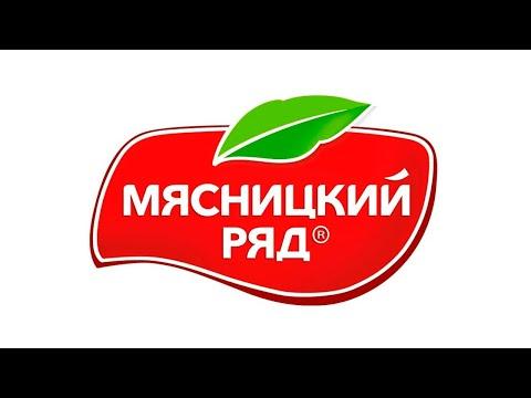 ФРАНШИЗА МЯСНОГО МАГАЗИНА «МЯСНИЦКИЙ РЯД»