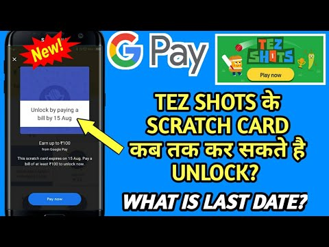 Download Google Pay Unlimited Scratch Card How To Unlock Google Pay